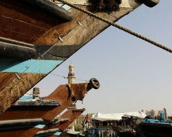 Bow of the Dhows