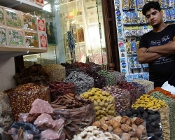 Spices - Dubai